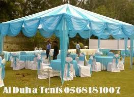 Al Duha Tents LLC