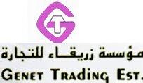 Genet Trading Est.