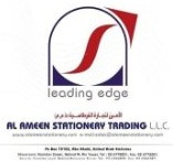 Al Ameen Stationery Trading LLC