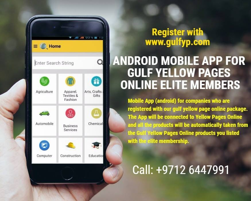 Mobile Apps from Gulf Yellow Pages