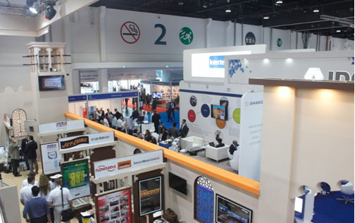 Silverline Networks - Media Partner for ADIPEC 2016
