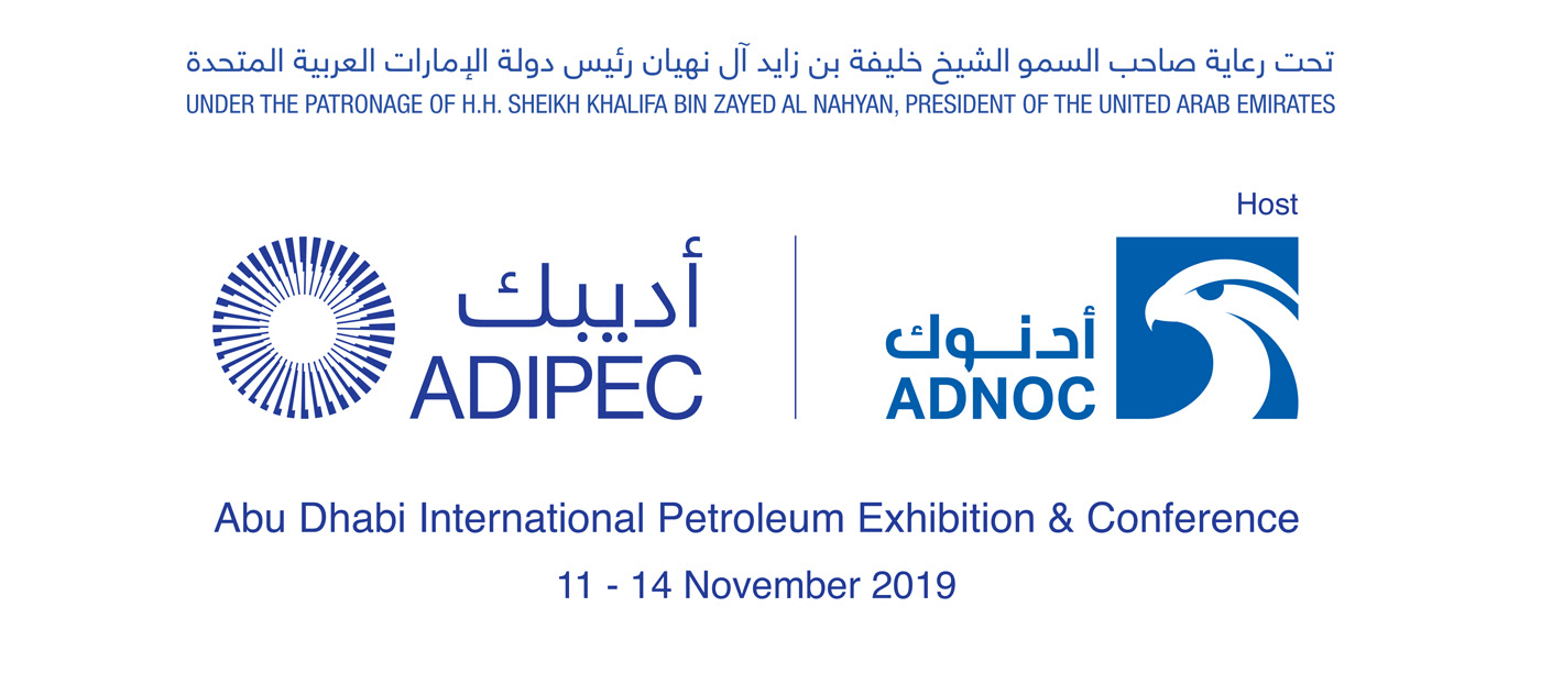 Digitization in Oil & Gas Industry