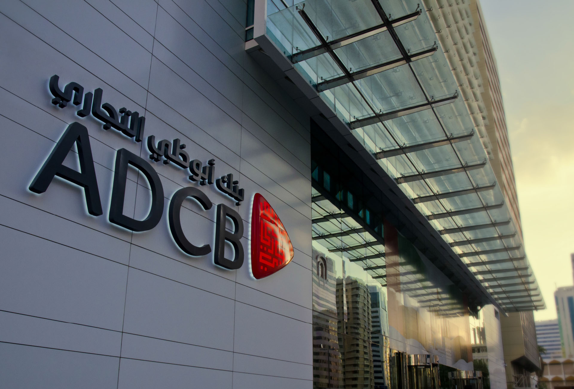 New banking service for UAE nationals from ADCB