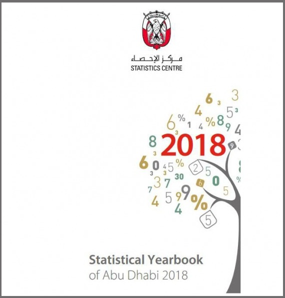 Statistical Year book of Abu Dhabi 2018