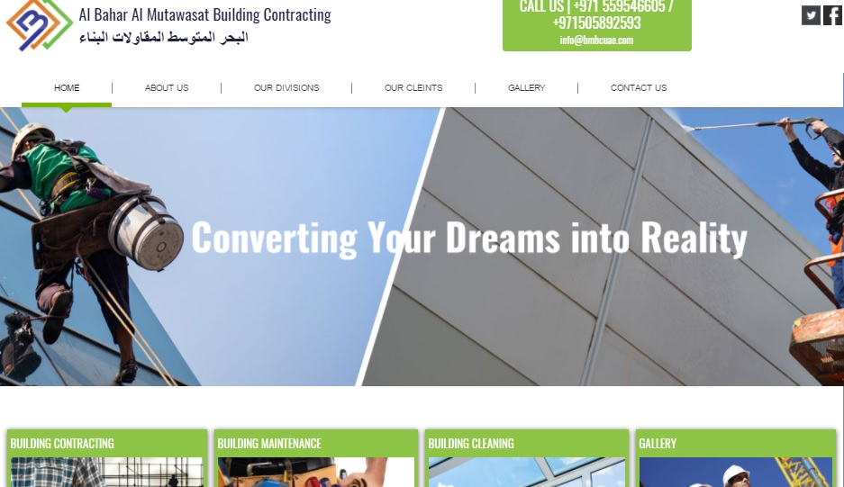 BMBC - Website Designing